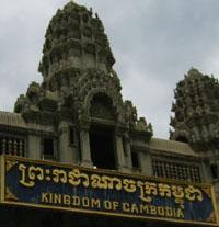 Sevärdheter i  Siem Reap